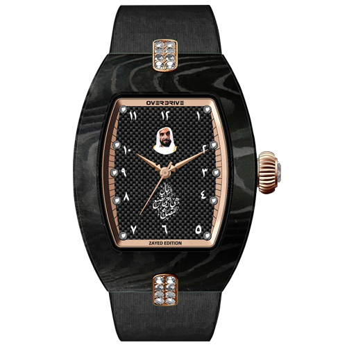 Overdrive Watch Zayed Edition / Women's collection