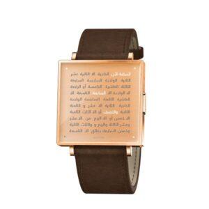 Qlocktwo W39 Copper Watch