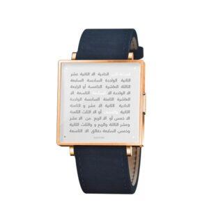 Qlocktwo W39 Rose White Watch