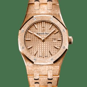 Audemars Piguet Royal Oak Frosted Gold Quartz Watch