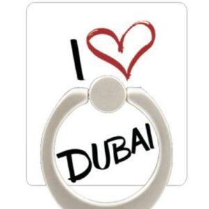 IRING Masstige Premium Package I Love Dubai